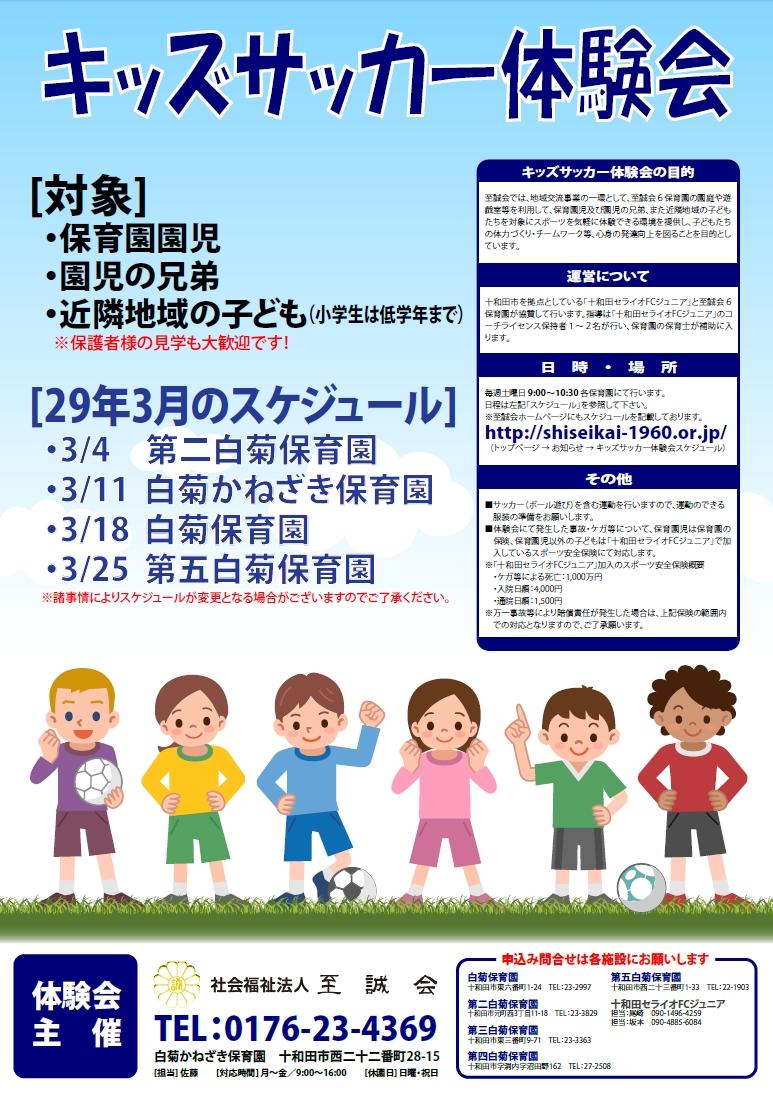 notice_20160527_01